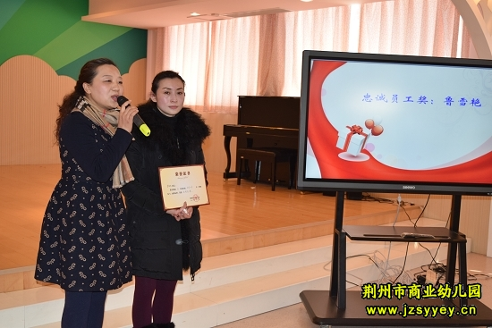 春节主题儿童画教师范画